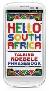 1_ndebele
